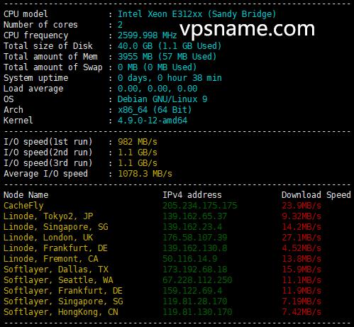 virtua.host.png